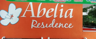 Abelia Residence
